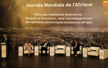 TABC : Mettre l'Afrique au cœur des ambitions tunisiennes