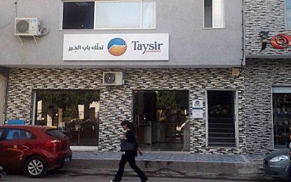 Microfiance: Taysir inaugure sa 6e agence à Kairouan