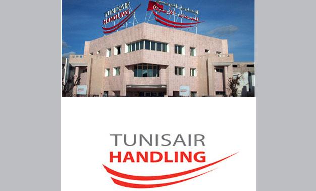 Tunisair handling ne sera pas absorb e par l oaca kapitalis - Office de l aviation civile et des aeroports tunisie ...
