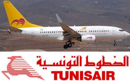 Vers une coopération entre Tunisair et Mauritania Airlines