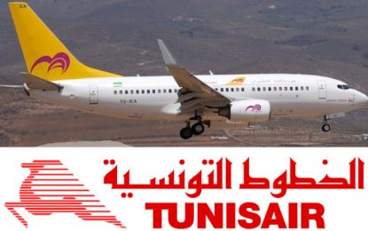 Tunisair : La facture salée de la liquidation de Mauritania Airways