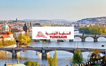 Tunisair lance une offre promotionnelle sur la ligne de Prague
