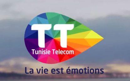 Téléphonie mobile : Tunisie Telecom lance la portabilité des numéros