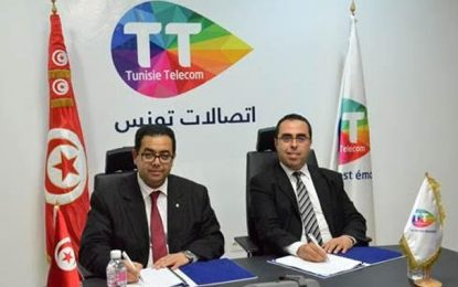 Tunisie Telecom et la Mutuelle de la Douane renouvellent leur partenariat