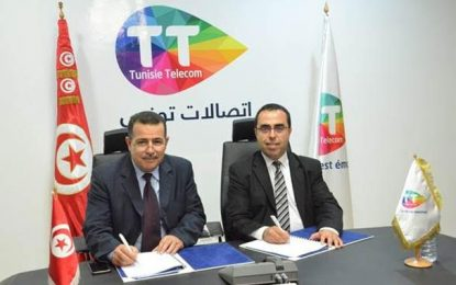 Tunisie Telecom va interconnecter les sites de l'ATTT