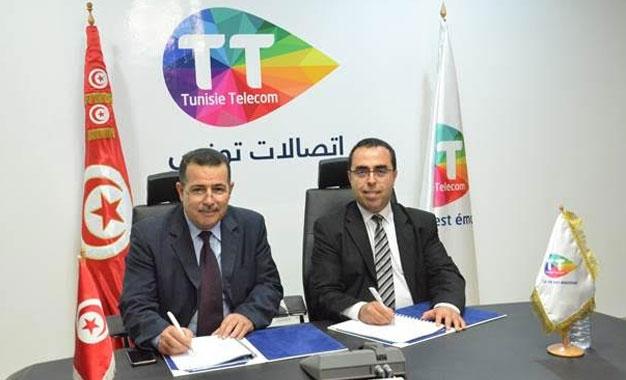 Tunisie-Telecom-et-ATTT