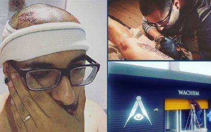 Tunis : Un tatoueur agressé par des extrémistes religieux