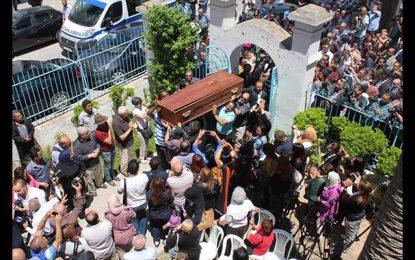 SNJT : L'adieu des journalistes à Nejiba Hamrouni