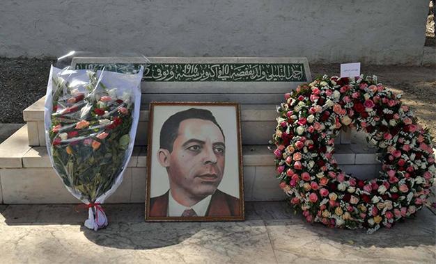 Ahmed Tlili- 49e anniversaire décès