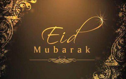 Aïd El-Fitr: 3 jours de congé à partir de mardi