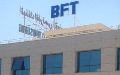 Pour l'intérêt de qui cherche-t-on à enterrer l'affaire de la BFT ?