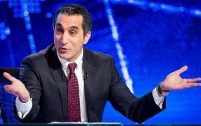 Ramadan : L'humoriste égyptien Bassem Youssef bientôt en Tunisie