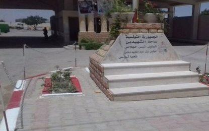 Bouchebka : Mémorial Jelassi et Dabbabi, tués dans une attaque terroriste