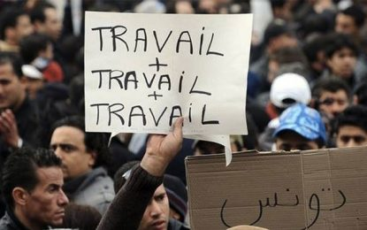 Tunisie : Le chômage atteint 15,3% (2e trimestre 2017)