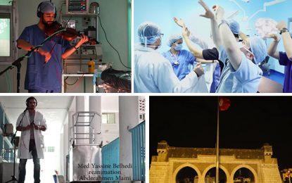 45e promotion de la fac de médecine de Tunis : Un clip qui fait du buzz