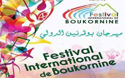 Festival de Boukornine : Trois listes se disputent la direction
