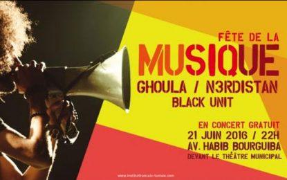 Ce soir la Fête de la musique à Tunis, Sousse et Sfax
