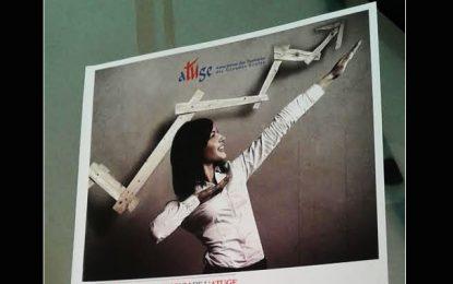 Forum de l'Atuge : L'emploi est une affaire de talent