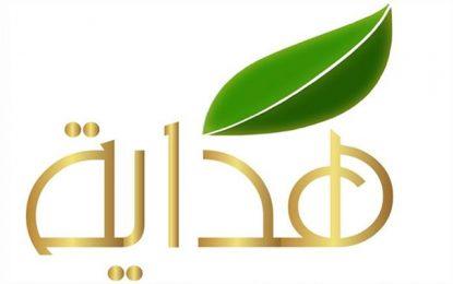 Média : Zitouna TV donne naissance à Hidaya TV