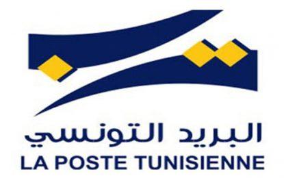 Tunisie : Appel à une grève générale des agents de la poste