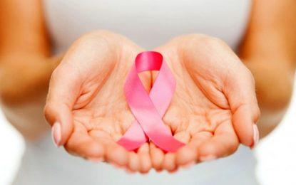 Tunisie : 16.000 personnes atteintes chaque année par le cancer