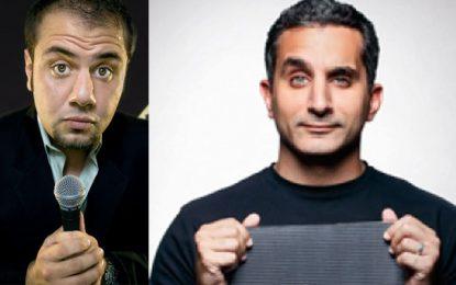 Tournée de Bassem Youssef et Mo Amer en Tunisie aux frais des Américains