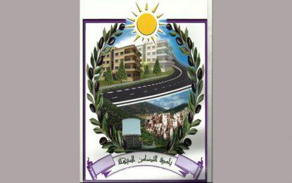 La commune d'Ettadhamen adopte le budget participatif