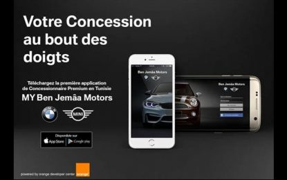 Ben Jemâa Motors lance la 1ère application ''Concessionnaire Auto''
