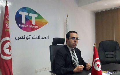 Le projet de rachat de Go Malta par Tunisie Telecom examiné à l'Assemblée