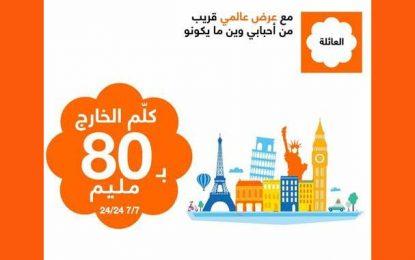 Avec Orange, appelez l'étranger à seulement 80 millimes la minute