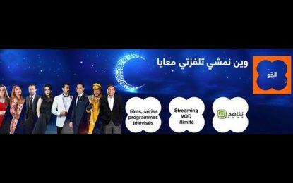 Orange Tunisie lance le service MBC VOD et catch-up TV