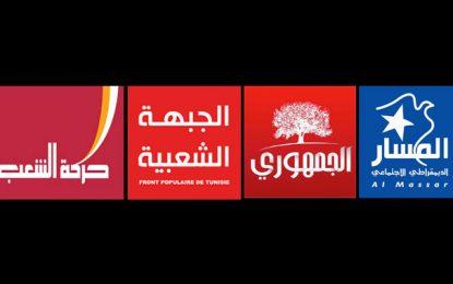 Gouvernement d'union nationale : L'opposition coordonne ses positions