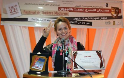Mobilisation pour l'actrice Saida Sarray qui se bat contre la maladie