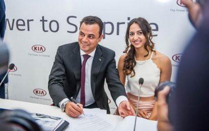 Kia Motors sponsor de l'escrimeuse tunisienne Sarra Besbes