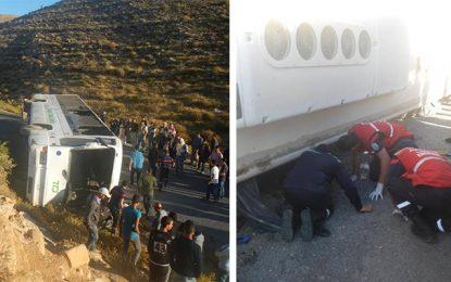 Accident de bus à Siliana : Les habitants dénoncent l'état de la route