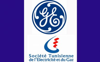 Gabès : Inauguration demain de la centrale électrique de Bouchemma