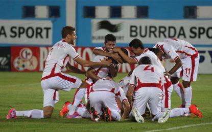 CAN 2017 : La Tunisie bat Djibouti 3-0