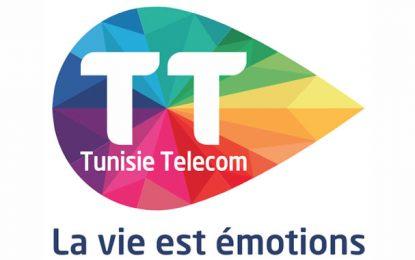 Ramadan : Les horaires de travail de Tunisie Telecom