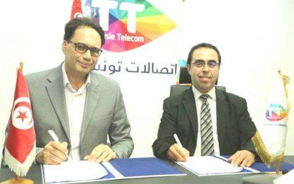 Tunisie Telecom renforce son partenariat avec le Festival de Carthage