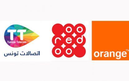 La guerre du mobile : Tunisie Telecom entre dans la danse