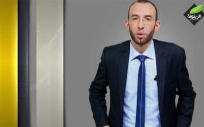 Appel au meurtre des homos sur Zitouna TV : Que fait la justice ?