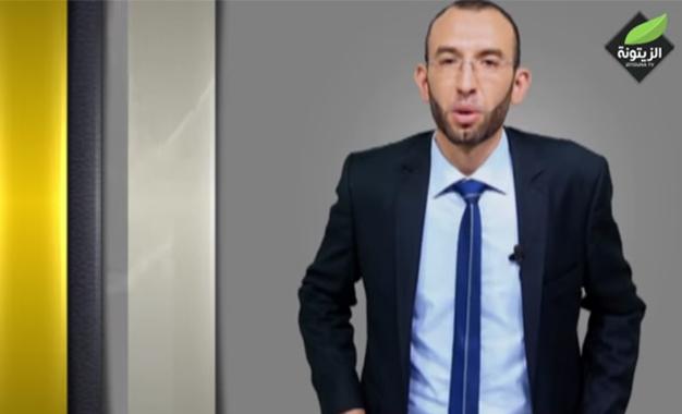 Zitouna TV- appel meurtre homo