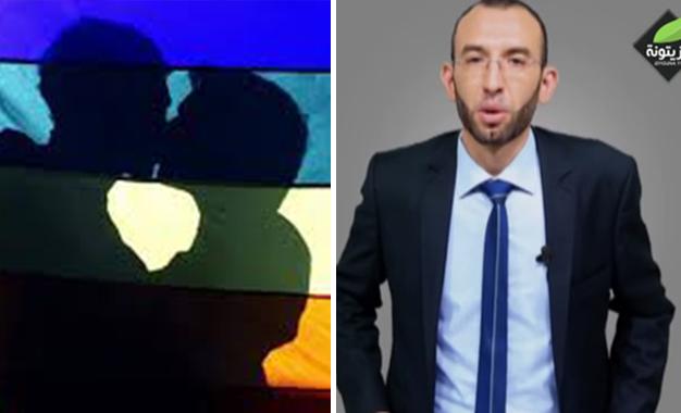Zitouna plainte Shams homo haine