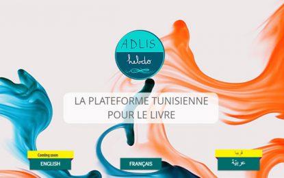 Adlis Hebdo : Un site web tunisien dédié à la littérature