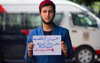 Le vice-président de Shams tente une 2e fois de se suicider