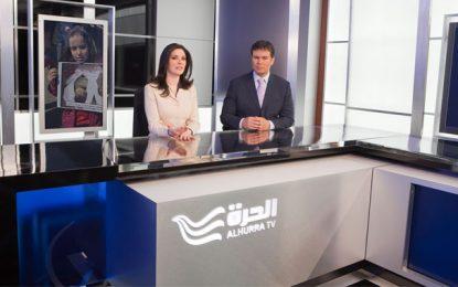 Al-Hurra TV ouvre un bureau à Tunis
