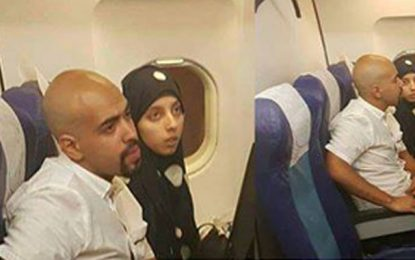 Anouar Bayoudh et son épouse devant le pôle judiciaire antiterroriste