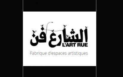 L'Art Rue : Pour un statut de l'artiste en Tunisie