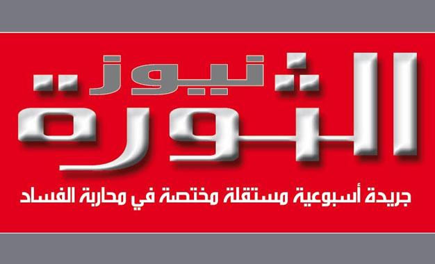 Athawra-News