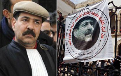 Affaire Chokri Belaid : Enquête sur le juge d'instruction du Bureau 13